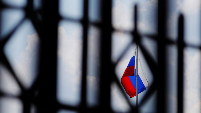 Посольство отправило запрос о здоровье заключённых в США россиян