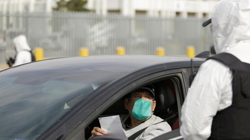 Медведев назвал коронавирус угрозой всему человечеству