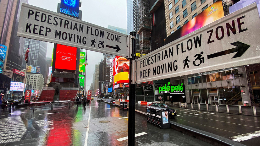 Мэр Нью-Йорка рассказал о запасах медикаментов в городе