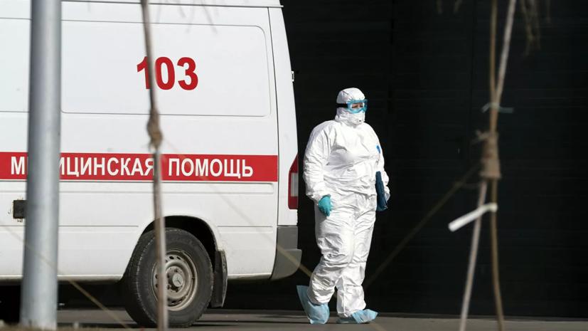 Житель Мурманска с коронавирусом грубо нарушил самоизоляцию