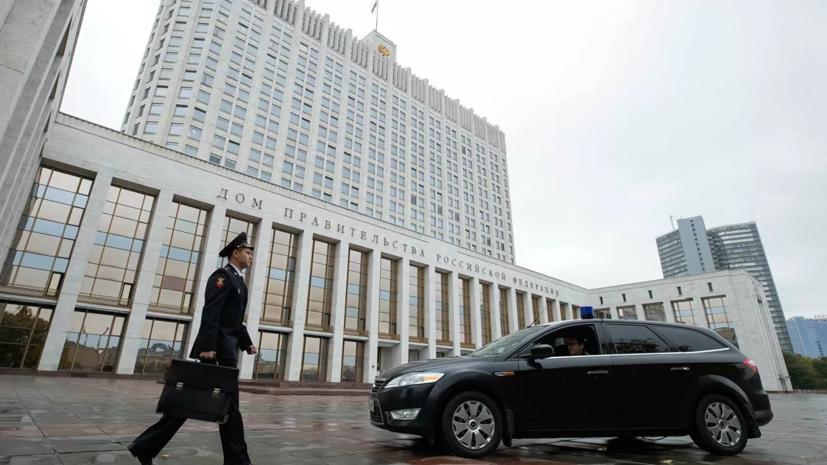 Кабмин одобрил ужесточение наказания за нарушение карантинных мер
