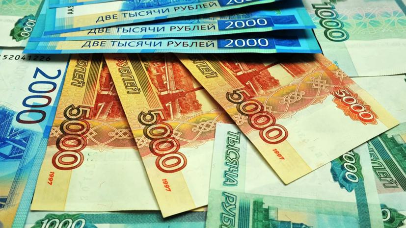 Названы регионы России с самыми высокими зарплатами врачей