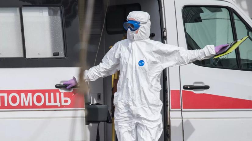 В Москве скончалась ещё одна пациентка с коронавирусом