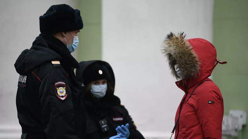 Собянин согласовал меры по коронавирусу в Москве с Путиным