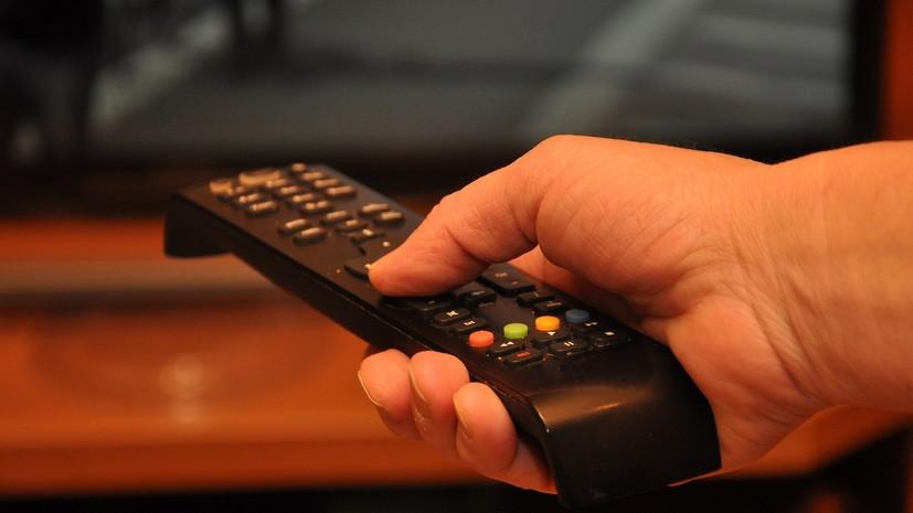 Российские телеканалы присоединились к международной акции «Оставайся дома»