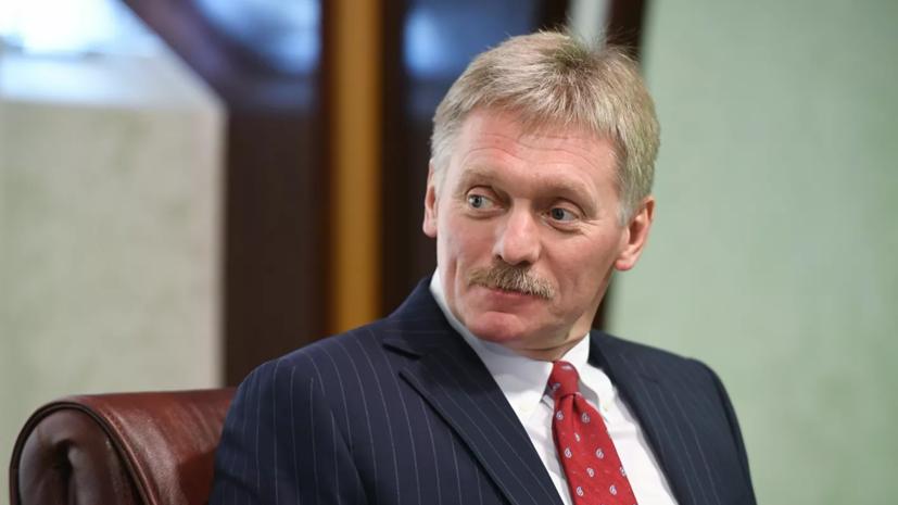 В Кремле назвали главной задачей ограждение людей от эпидемии