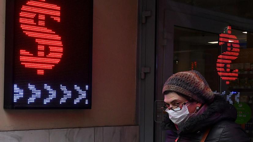 Валютная планка: курс доллара впервые за неделю превысил 80 рублей