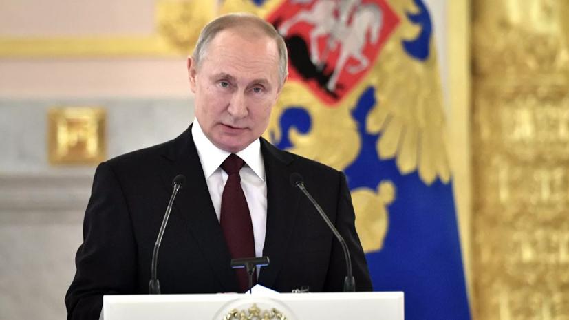 Путин назвал нарушение норм карантина преступной халатностью