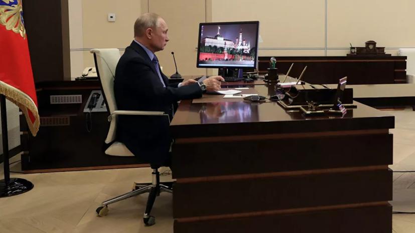 Путин назвал оправданными ограничения в Москве из-за коронавируса
