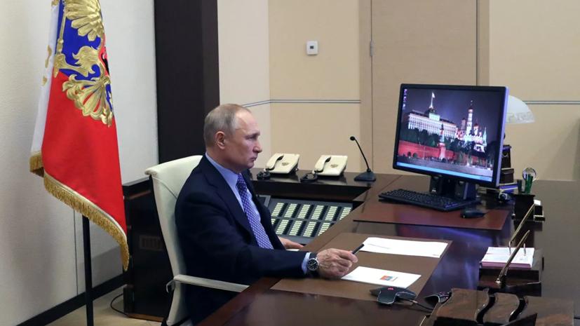 Путинпоручил скорее завершить инвентаризацию медучреждений