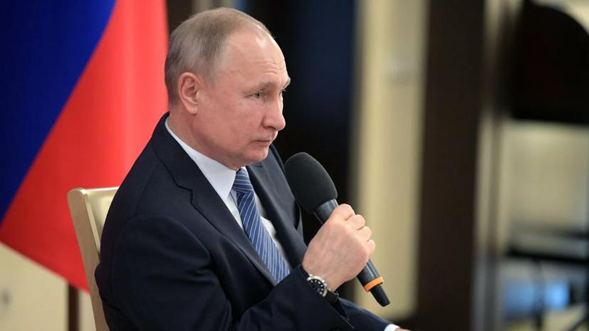 Путин призвал пожилых россиян оставаться дома из-за коронавируса