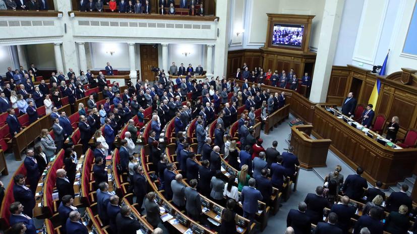 В Киеве рассчитывают провести выборы в Донбассе 25 октября