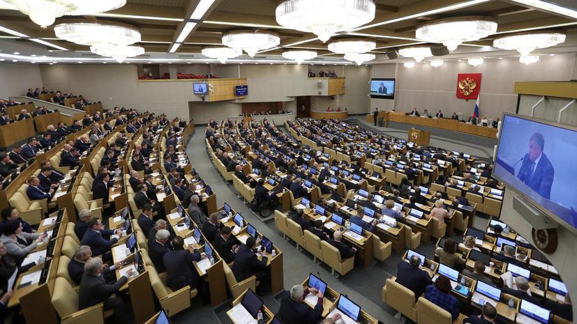 Госдума 31 марта рассмотрит втрёх чтениях проекты оподдержке граждан