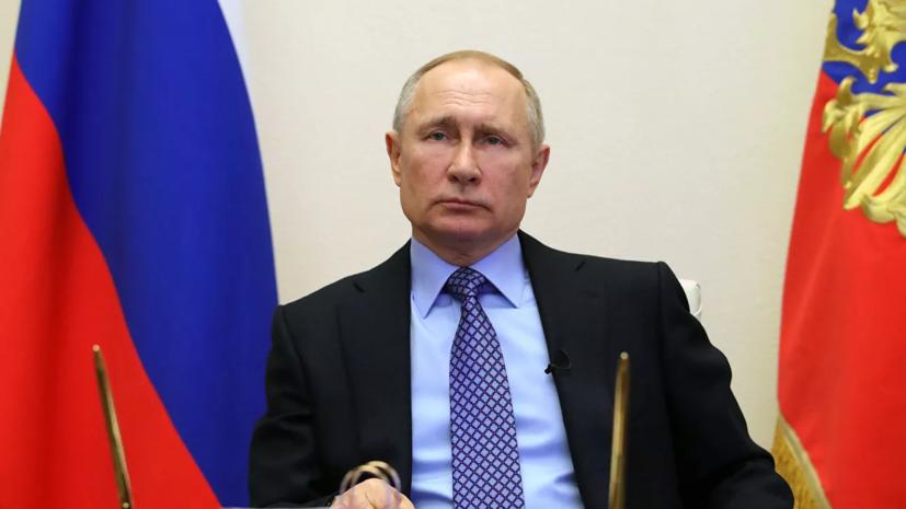 Путин призвал не допускать очередей в магазинах и аптеках