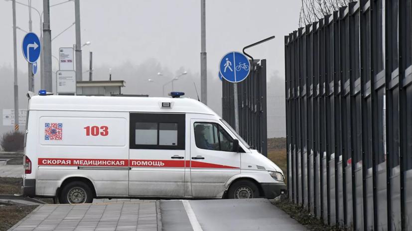 В Подмосковье выписали четырёх переболевших коронавирусом пациентов