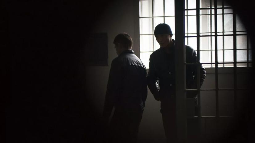 В ОНК Москвы сообщили об отмене посылок для заключённых в СИЗО