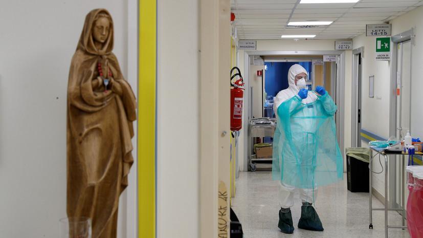 В Италии число подтверждённых случаев коронавируса превысило 100 тысяч