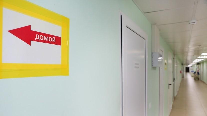 В Москве 500 пациентов с коронавирусом лечатся на дому