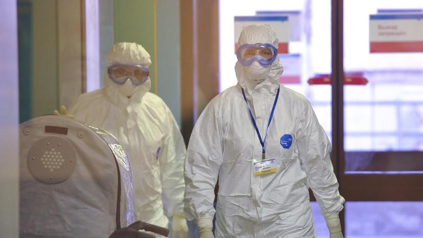 В Москве скончались четыре пациента с подтверждённым коронавирусом