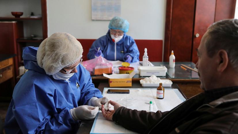 Число случаев заражения коронавирусом на Украине достигло 538