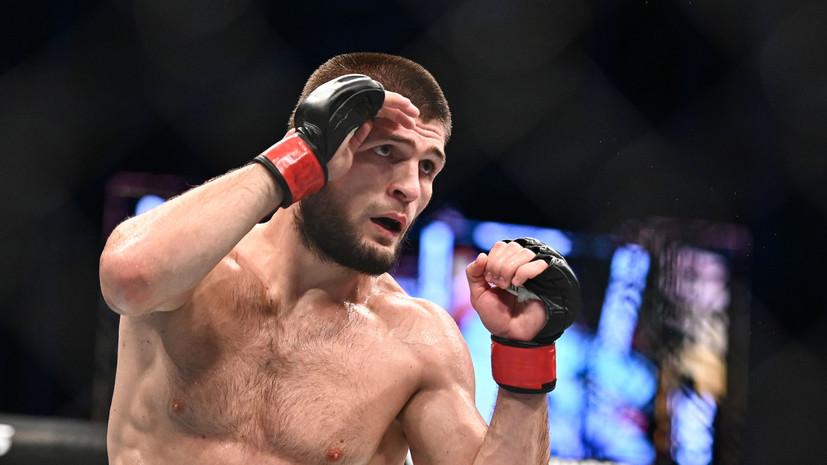 Глава UFC: бой Нурмагомедова и Фергюсона пройдёт 18 апреля на чёртовой Земле