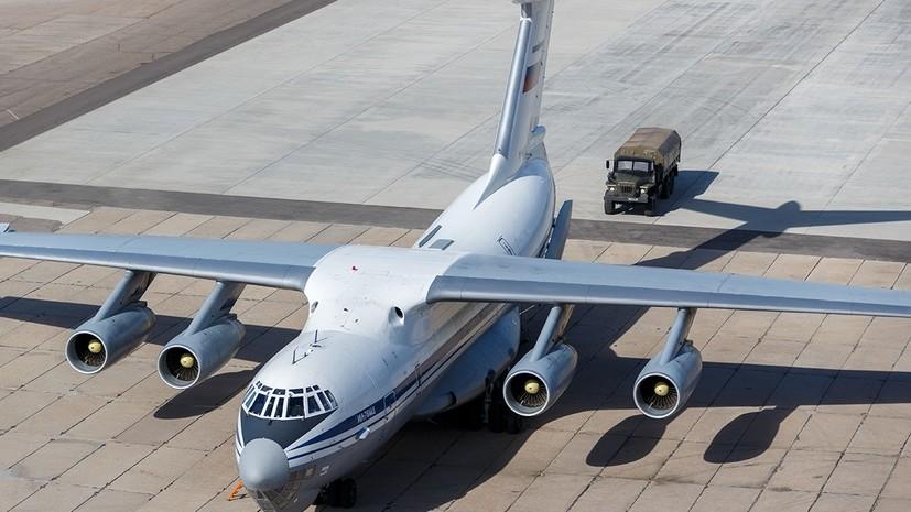 Трамп сообщил об отправке Россией самолёта с медицинским оборудованием