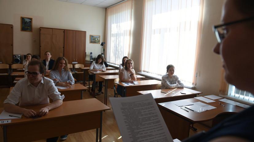 Разработчик рассказал о блоке заданий «из жизни» на школьных экзаменах