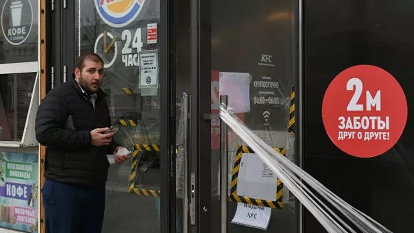 В Москве приостановили работу букмекерских контор и тотализаторов