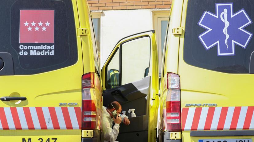 В Испании за сутки от коронавируса скончались 849 человек