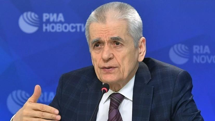 Онищенко прокомментировал ситуацию со вступительными экзаменами из-за коронавируса