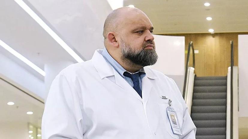 У главврача больницы в Коммунарке диагностирован коронавирус
