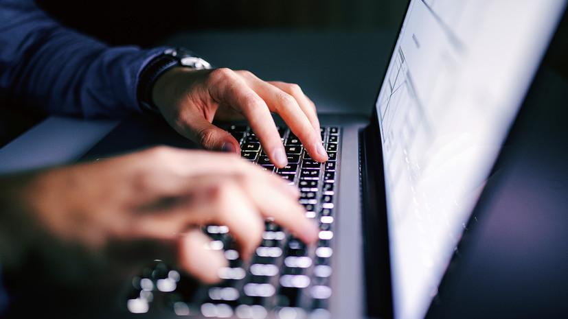 Аналитик оценил рост интернет-трафика в России из-за ситуации с коронавирусом