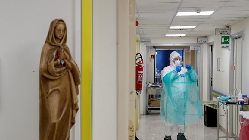 Число жертв коронавируса в Италии за сутки выросло на 837