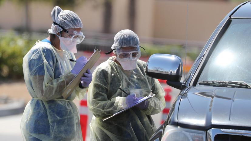 Россия отправит в США самолёт с помощью для борьбы с коронавирусом