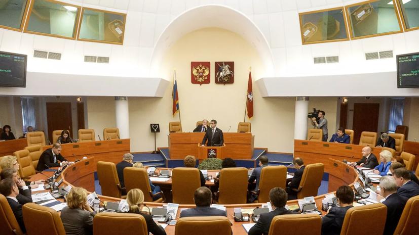 В Мосгордуме предложили штрафы за нарушение режима самоизоляции