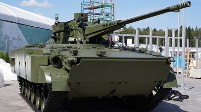 Комплекс 2С38 «Деривация-ПВО»