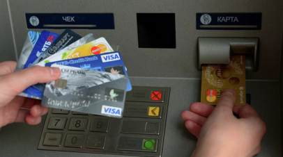 Эксперт оценил ситуацию с выдачей кредитных карт российскими банками