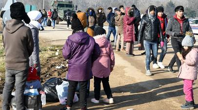 «Инструмент давления»: почему Турция заявила об отказе закрыть свои границы со странами ЕС