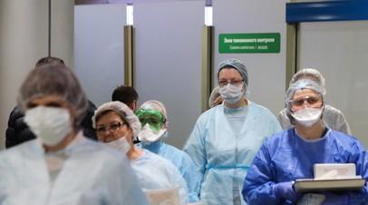 Без симптомов заболевания: в Москве 24 человека госпитализированы из-за контакта с россиянином с коронавирусом