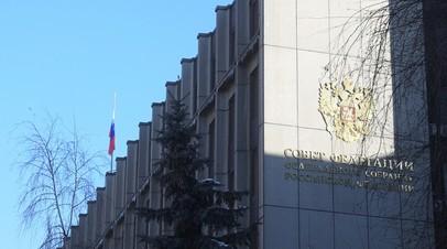 В Совфеде оценили сравнение Крыма и прибалтийских республик СССР