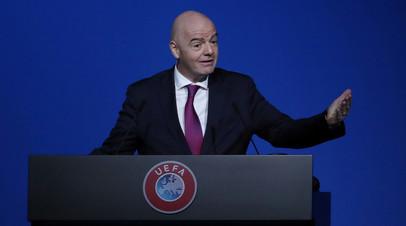 Президент ФИФА призвал не поддаваться панике из-за коронавируса