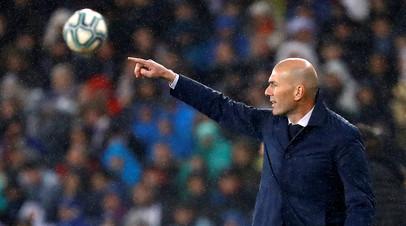 СМИ: «Реал» может уволить Зидана по окончании сезона