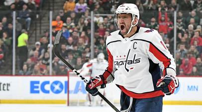 Овечкин сократил до трёх шайб отставание от Гартнера по голам в НХЛ