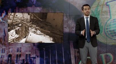 «Что-то в ОЗХО пошло не так»: опубликовано письмо инспекторов, несогласных с итогами расследования инцидента в Думе