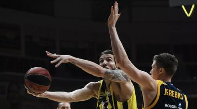 «Химки» обыграли «Фенербахче» в матче регулярного чемпионата Евролиги