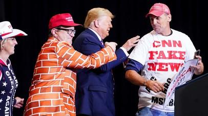 Президент США Дональд Трамп со сторонниками в Лас- Вегасе, штат Невада