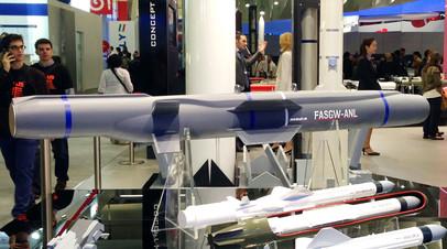 Европейская противокорабельная ракета Sea Venom