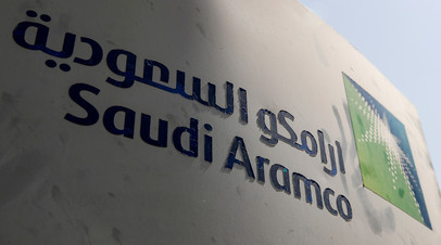 Акции Saudi Aramco упали на фоне ситуации вокруг ОПЕК+