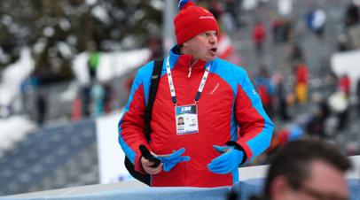 Губерниев выразил уверенность, что вернётся к комментированию лыжных гонок