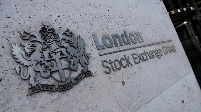 Бумаги российских компаний на бирже в Лондоне обвалились на 9—26%